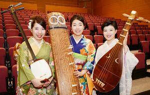 21日にコンサートを開く邦楽三人娘。左から髙橋浩寿さん、永池あかりさん、北原香菜子さん