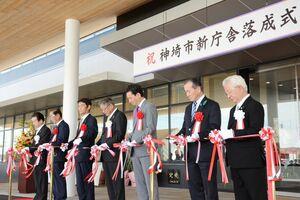 テープカットして新庁舎落成を祝う松本茂幸神埼市長(中央)と山口祥義知事(右から3人目)ら