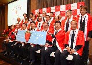 ブランド名「○○○○○」県産イチゴ新品種