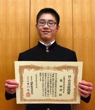 蘭さん(牛津中3年)奨励賞 数学の自由研究コンクール・中学校の部
