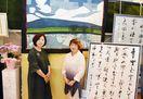朝倉の復興願い、同級生が2人展 九州北部豪雨で被災