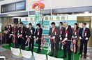 上海便増便、利用客増加に期待 佐賀空港で記念式典
