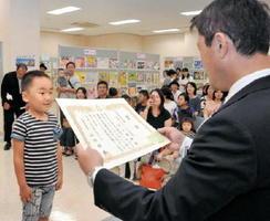 「こども絵画コンクール」で表彰状を受け取る入賞者=佐賀市のイオンモール佐賀大和