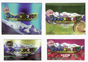 竹下製菓「ブラックモンブランクランチチョコレートバー4種セット」