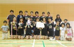 第56回浜玉町内バレーボール大会 女子優勝の横田下チーム