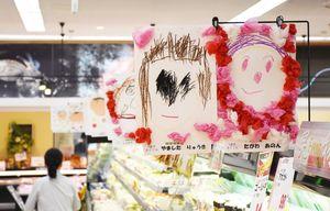 アルタ全店舗で開かれている「母の日の似顔絵展」=佐賀市のアルタ開成店