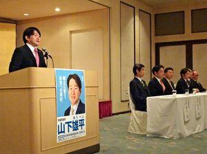 参院選に向けた事務所開きで決意を述べた山下雄平氏(左)=佐賀市松原の佐嘉神社記念館