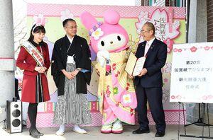 佐賀城下ひなまつりの観光親善大使に任命されたサンリオキャラクターの「マイメロディ」=佐賀市柳町の旧古賀銀行
