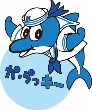 8月11日「か・らっキー杯ハイよちレース」参加者募集