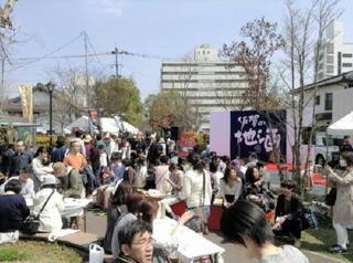 「お肉deさがん酒フェス」5日、佐賀駅南口で