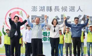 台湾、与党必死のてこ入れ