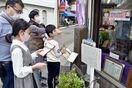 """お菓子の""""謎解き""""は甘くない? 佐賀市中心部「シュガーロ…"""