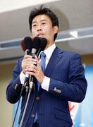 参院静岡、野党系の初当選確実
