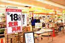 <佐賀豪雨>スーパーモリナガ牛津店、18日に営業再開