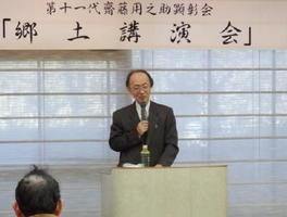 齋藤家について講演する大園隆二郎さん=佐賀市文化会館