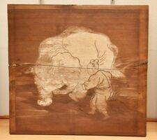 ゾウと子どもが向き合う様子も描かれている