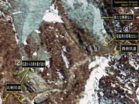 北朝鮮、豊渓里の核実験場廃棄