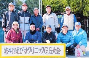 諸富町GG12月定例大会の上位入賞者