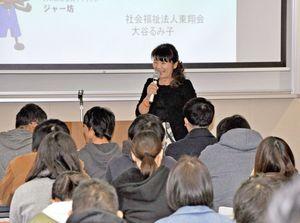 認知症の当事者目線のまちづくりの重要性について語る大谷さん=神埼市の西九州大