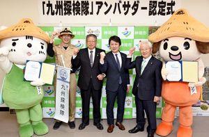 認定式を終え、神埼市の魅力発掘に意欲を見せる松本茂幸市長(左から3番目)と髙田徹取締役(同4番目)ら=神埼市役所