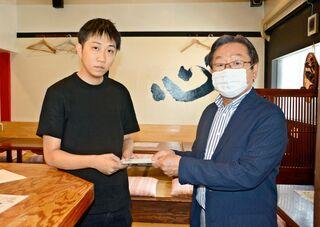 飲食店など37店に支援金 佐賀市・唐人町商店街振興組合が1万円