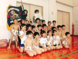 第39回西唐津校区子ども相撲大会 保育園の部で優勝した青葉保育園の子どもたち