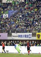 サッカーのJリーグがJ1湘南―浦和で開幕したShonanBMWスタジアム平塚。新型コロナウイルス感染予防のため、スタンドにはマスク姿の観客が目立った=21日、神奈川県平塚市