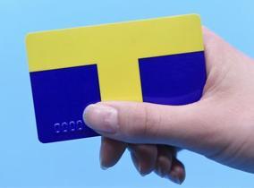 Tカード情報令状なく捜査に提供