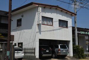 活動を休止した松浦文化連盟の事務所(2階)=唐津市坊主町