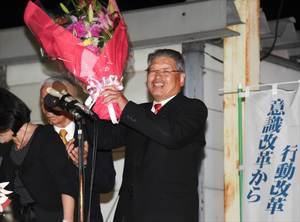 4選を果たし、花束を手に笑顔を見せる松本茂幸氏