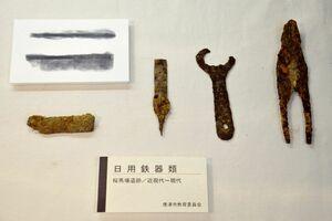 副葬品と共に混じっていた腐食した近現代の日用鉄器類