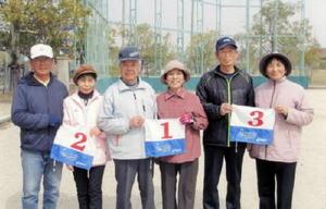 県高齢者大学佐賀校16期会3月例会の上位入賞者
