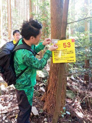 登山道携帯つながる? 多良岳山系でドコモ検証 救助地点9割OK