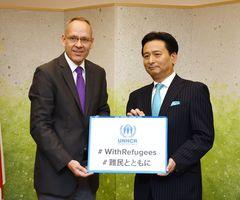 国連難民高等弁務官駐日事務所代表が来佐