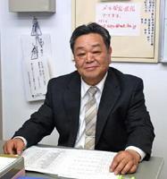 保護司として長年活動し、現在は伊万里地区保護司会の事務局を務める川元和弘さん