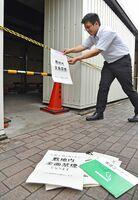 佐賀県庁敷地内の喫煙所をロープで封鎖する職員。「喫煙コーナー」と書かれた案内板も外された=1日朝、佐賀市