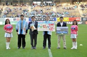 22日のヴィッセル神戸戦前に行われた勝ち点米の贈呈セレモニー=鳥栖市のベストアメニティスタジアム