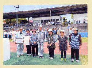 第31回伊万里市老人クラブ連合会GG大会 Aグループ優勝の黒川真手野Aチーム