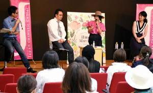 メークアップアーティストの早坂香須子さん(右から2人目)や唐津の素材でコスメ事業を展開する実業家によるトークショー=唐津市南城内の大手口センタービル