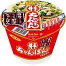 コラボ食品で佐賀の魅力発信 井手ちゃんぽんのカップ麺など
