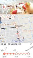 バスの位置がわかるアプリ「PINA」の画面