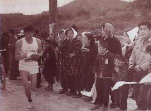 【第7回大会】村中総出で力走を応援=1954(昭和29)年2月21日