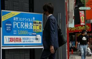 大阪市内のPCR検査場に入るマスク姿の人=11日午後1時42分