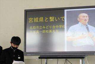 ぺーぱワイド 学校安全総合支援事業 災害から命守る行動考える 川副中2年生がプレゼンテーション