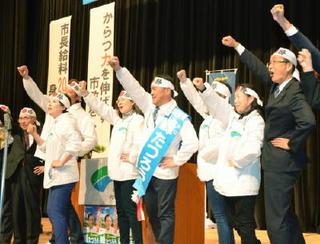 唐津市長選 峰達郎候補が総決起大会