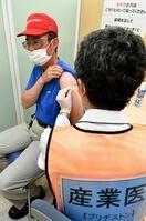 〈コロナワクチン〉64歳以下接種、本格化 大学・企業 ブ…