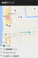 嘉瀬川河川敷会場の地図。知りたい情報にチェックを入れれば、地図上に表示される。GPSと連動させれば自分の現在地も分かる