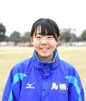 4キロ女子で優勝した田中佑香さん(鳥栖工高)