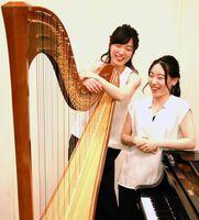 ハープの蓮田美和さん(左)とピアノの美音さん(提供写真)