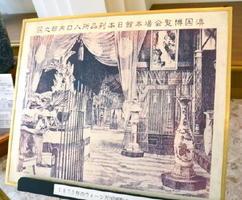 ウイーン万博会場の日本館を写した写真。名古屋城の「金のシャチホコ」(左端)の両端に有田焼の大花瓶を配している(1873年)